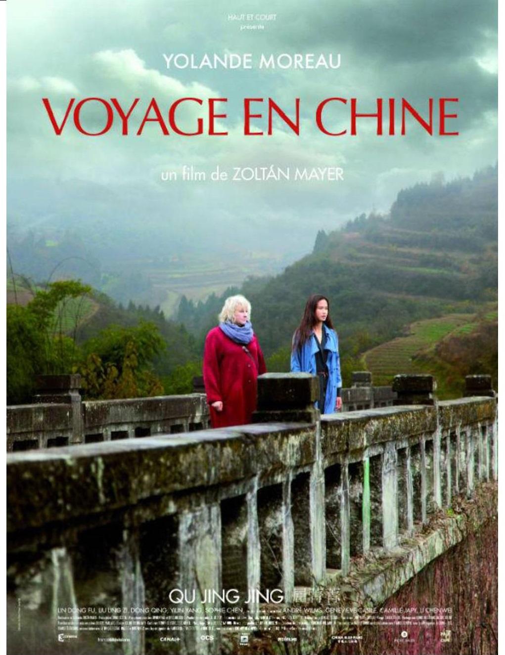 Virton: Cinema Patria séance à part