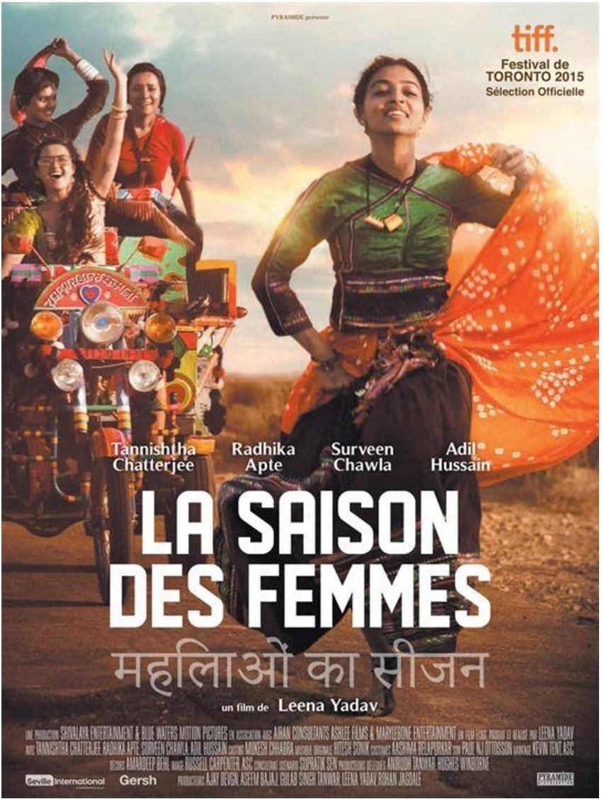 Ciné-Club de Libramont